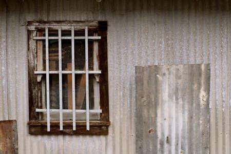 window bars: Window with Bars