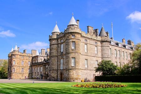 ホリールード宮殿、スコットランドの女王の公式の住居