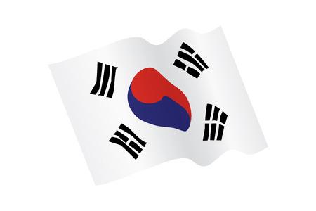 South Korea waving flag vector eps10. Flag of South korea. waving flag of South Korea. Ilustração