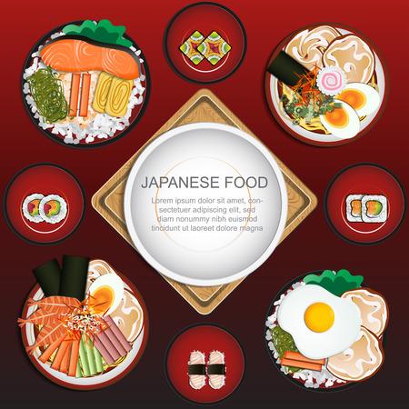 Japanese Food Set Imagens - 117728354