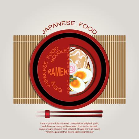 Japanese Food  idea
