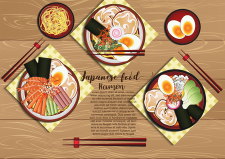 Japanese Food Set,Ramen noodle Reklamní fotografie - 117728356