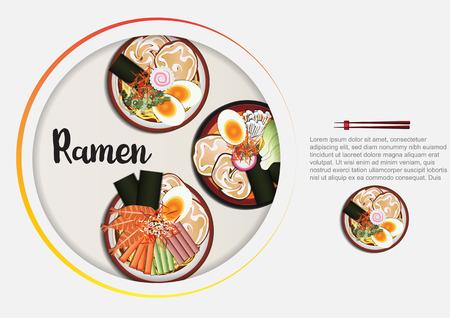 Japanese Food background,ramen Imagens - 117728363