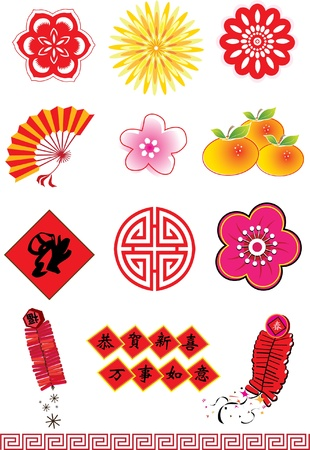 Chinese New Year elements Stock Vector - 13078012