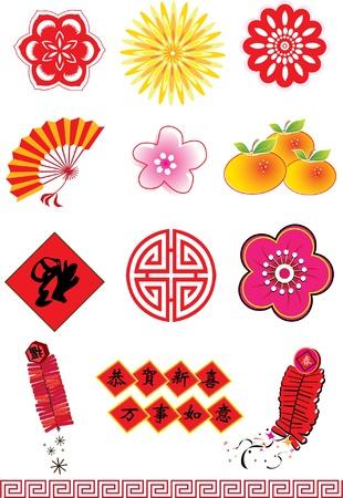 b�n�diction: �l�ments chinois du Nouvel An Illustration