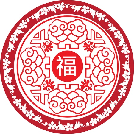chinese new year card: Orinetal style Pattern