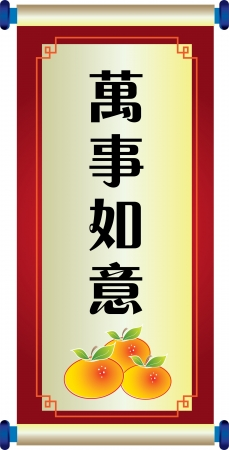 chinese new year element: Chinese new year scroll