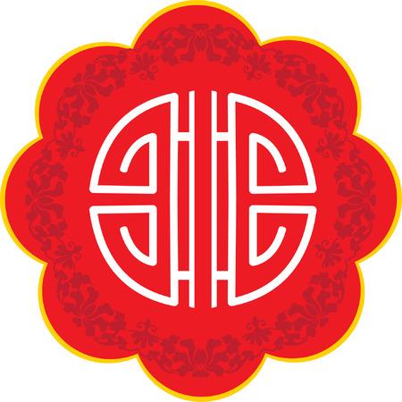 good karma: chinese ornament