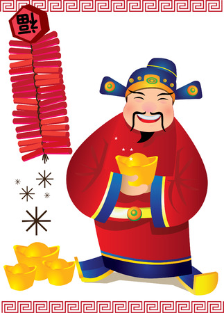 Chinese god of Prosperity, a popular New Year symbol Illustration