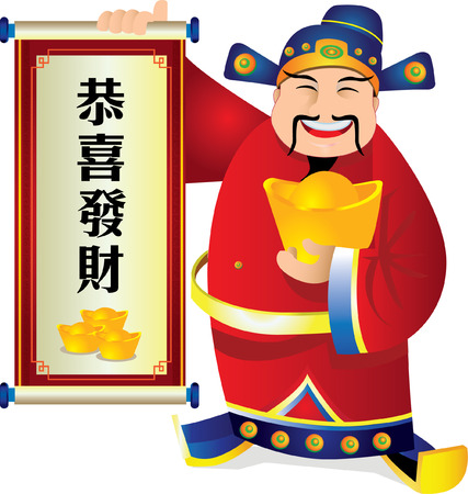 scrolls: Chinese god of Prosperity, a popular New Year symbol Illustration