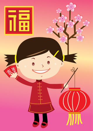 red envelope: Girl Clebrate Happy Chinese New Year