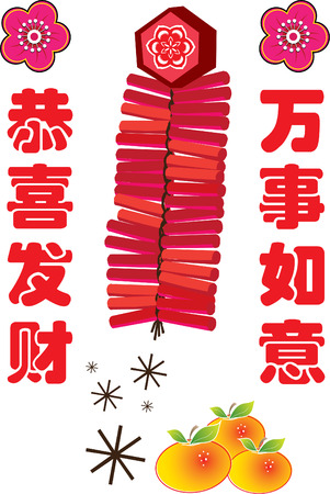 Fire Cracker For Chinese New Year and Greeting Wishes Wording Иллюстрация