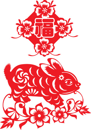 Calligraphy Chinese Good Luck Symbols and Rabbit Pattern Vector
