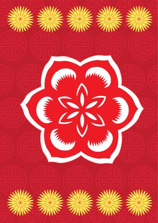 Seamless Orental Flower Pattern Vector