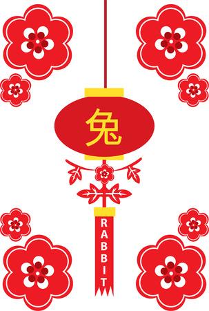 wording: Traditional Chinese lanterns with rabbit wording Illustration