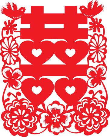 Chinese Happiness Wedding Symbol Illustration