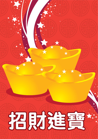 Chinese new year ornament--Stack of gold ingots Illustration