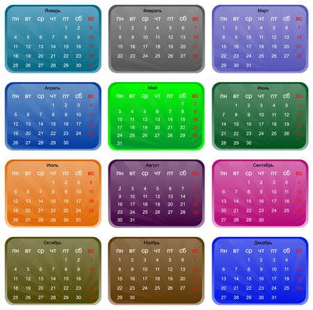 meses del año: Este calendario de ilustración vectorial para 2010  Foto de archivo