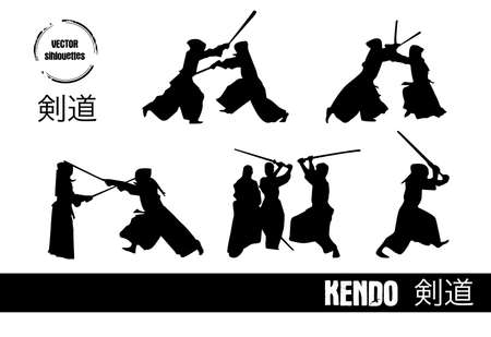 Kendo Silhouettes Illustration