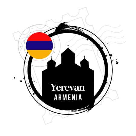 Stamp Yerevan, Capital of Armenia Stock Vector - 17226951