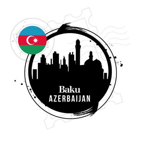 azerbaijan: Stamp Baku, Capital of Azerbaijan