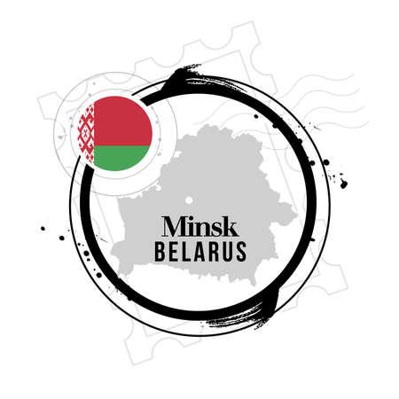 minsk: stamp Minsk Illustration