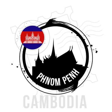 stamp Phnom Penh Stock Vector - 17254787