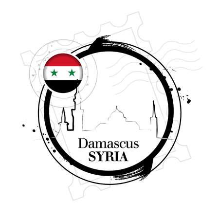 damascus: stamp Damascus Illustration