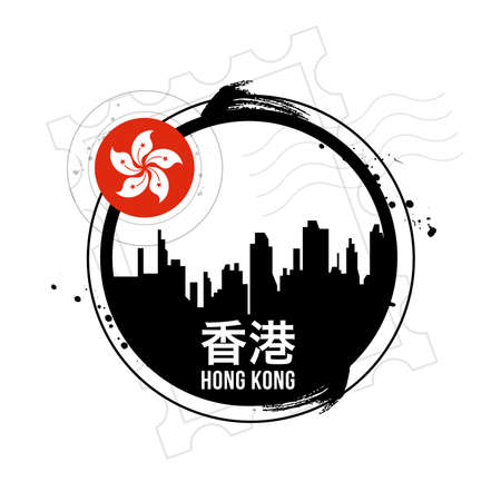 english culture: stamp Hong Kong