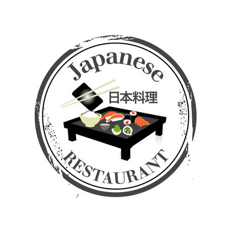 stamp Japanese Restaurant Stock Vector - 17320570
