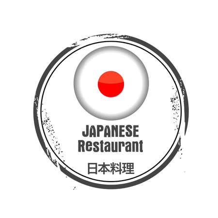 stamp Japanese restaurant Stock Vector - 17320705