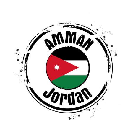 petra: stamp Amman