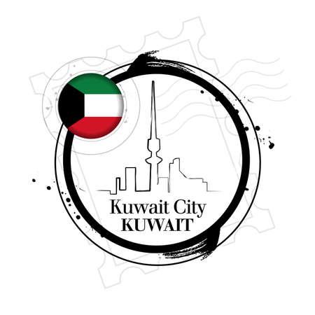 koweit: timbre Kowe�t Illustration
