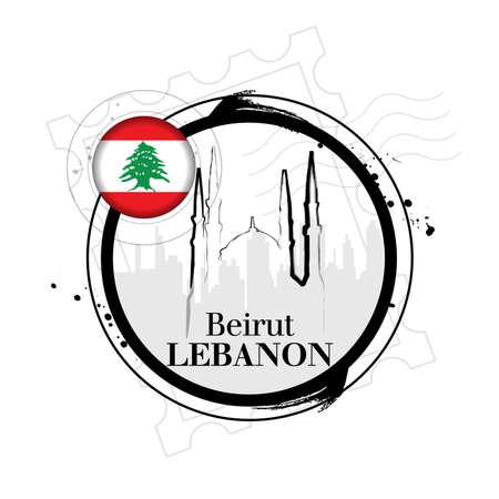 beirut: stamp Beirut