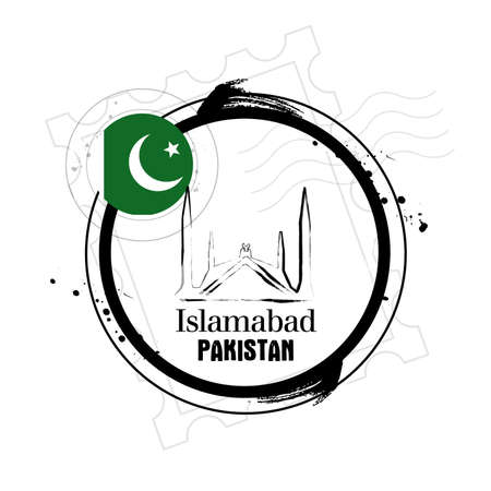 stamp Pakistan Stock Vector - 17424252