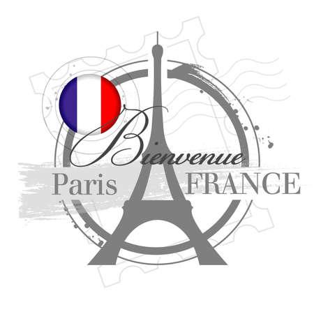 cabaret: Stamp France