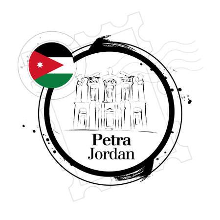 petra: stamp Petra