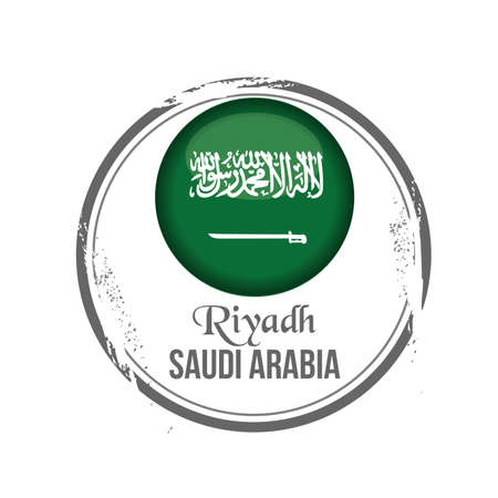 stamp Saudi Arabia Vector
