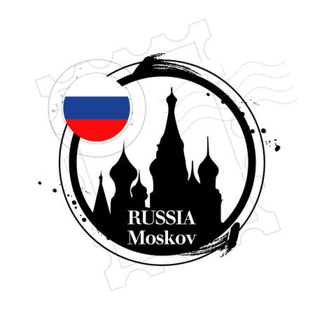 stamp Russia Stock Vector - 17482975