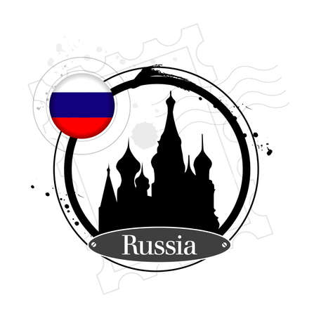 stamp Russia Stock Vector - 17482985