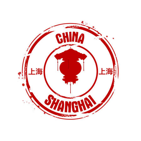tiendas de comida: sello Shanghai