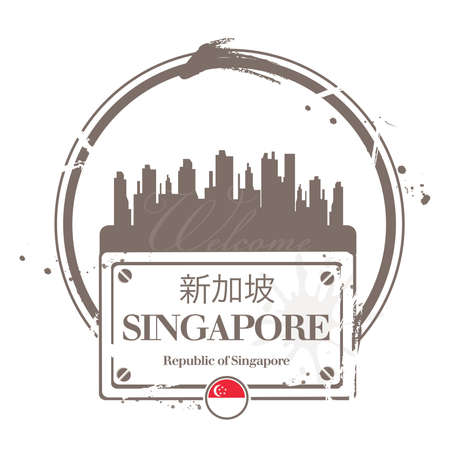 flad: stamp Singapore