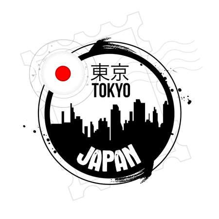 shopping trip: stamp Tokyo Illustration