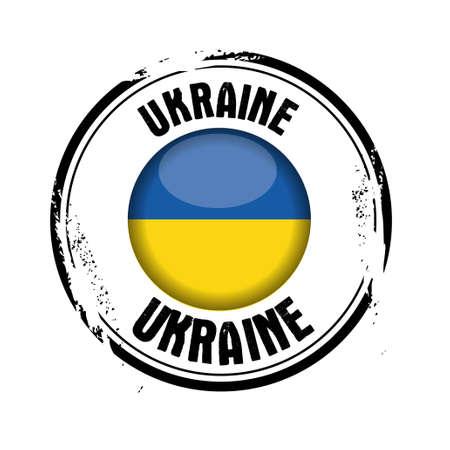 stamp Ukraine Stock Vector - 17498414
