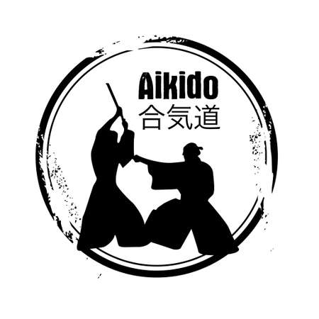 defense equipment: sello Aikido Vectores