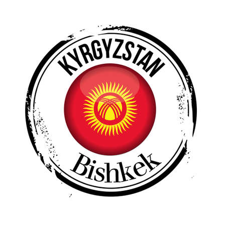 kyrgyzstan: stamp Kyrgyzstan
