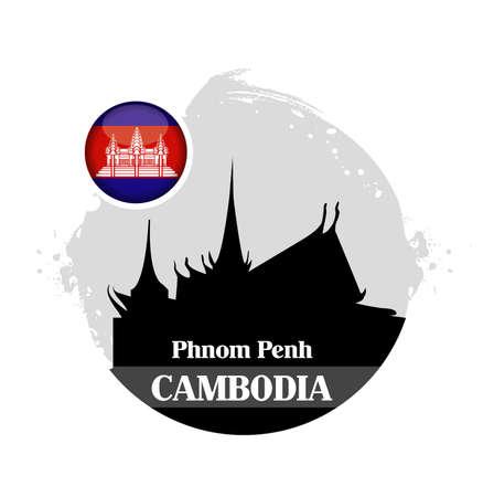 cambodia: stamp Cambodia