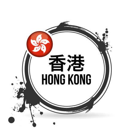 stamp Hong Kong Stock Vector - 20644545