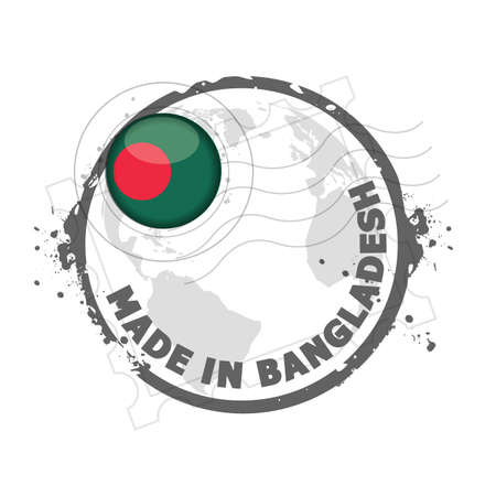 bangladesh: stamp Made in Bangladesh