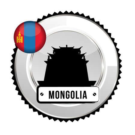 medal Mongolia Stock Vector - 20644570